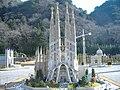 Sagrada Família in Tobu World Square.jpg