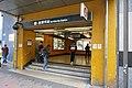Sai Wan Ho Station 2019 01 part2.jpg