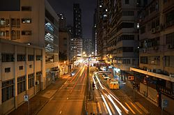 Sai Yee Street at night.jpg