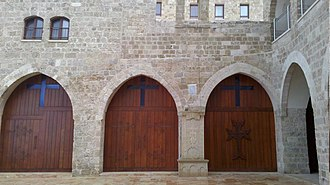 Saint Nicholas Monastery, Jaffa - Image: Saint Nicholas monastery, Jaffa, Israel