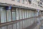 Saint Petersburg Post Office 198261 - 1.jpeg