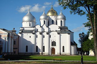 Veliky Novgorod - Cathedral of St. Sophia, a symbol of the city and the main cathedral of the Novgorod Republic