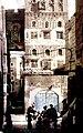 Sana'a 1987 44.jpg