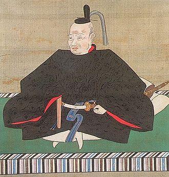 Sanada Nobuyuki - Image: Sanada Nobuyuki 2