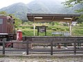 Sangi Railway Nishifujiwara Terminal - panoramio.jpg