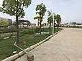 Sanjintan Depot (1).jpg
