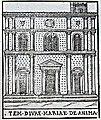 Santa Maria dell'Anima by Girolamo Francino (1588).jpg