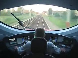 Файл:Sapsan 1st car interior.webm