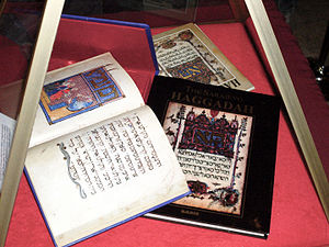 Sarajevo Haggadah - Copies of the Sarajevo Haggadah in the parliament building of Bosnia and Herzegovina.