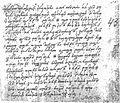 Sayat-Nova manuscript 02.JPG