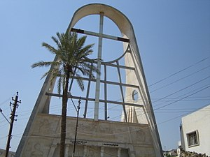 "2010 Baghdad church massacre - The cross of the Sayedat al-najat (""Our Lady of Salvation"") Syriac Catholic Church in Baghdad."
