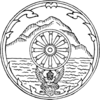 Official seal of Chainat
