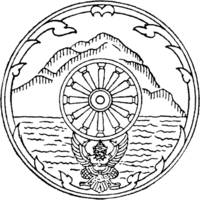 Seal Chainat.png