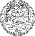 Seal Pathum Thani.png