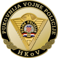 Seal of the Regiment Military Police of Croatian Armed Forces.png