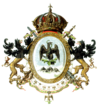 Escudo de Maximiliano I de México