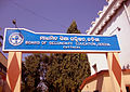 Secondary Board High School main entrance.JPG