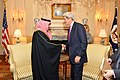 Secretary Kerry Shakes Hands With Saudi Interior Foreign Minister Mohammed bin Nayef (12481618543).jpg