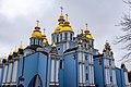 Secretary Pompeo Meets With Metropolitan Epiphaniy in Kyiv (49470290546).jpg