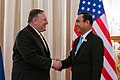 Secretary Pompeo Meets With Thai Prime Minister Prayut Chan-o-cha (48437829066).jpg