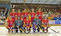 Selección de hockey patines de España - 01.jpg