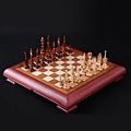 Selenus chess set.jpg