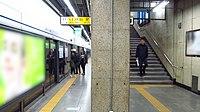 Seoul-metro-131-Jonggak-station-platform-20181125-171906.jpg
