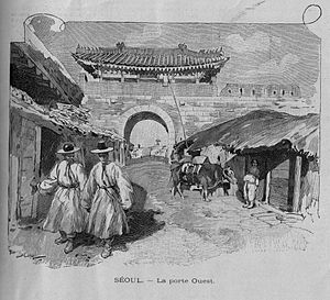 Seodaemun District - A sketch of the Seodaemun (Great West Gate) around 1894.