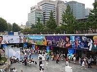 Seoul COE Mall.jpg
