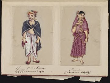 Seventy-two Specimens of Castes in India.pdf