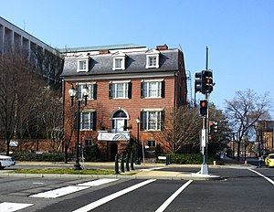 Belmont-Paul Women's Equality National Monument - Sewall-Belmont House, with the Hart Senate Office Building behind it.