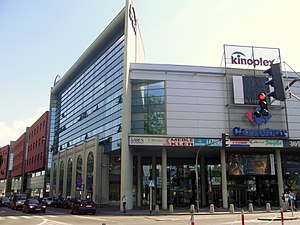 Sfera (mall) - Sfera in Bielsko-Biała