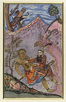 Shah Namah, the Persian Epic of the Kings Wellcome L0035159.jpg