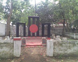 Cox's Bazar Government High School - Image: Shahid minar
