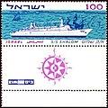 Shalom Stamp.jpg
