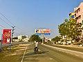 Shanthi nagar junction.jpg