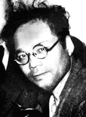 Shikō Munakata - Image: Shikō Munakata