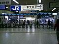 Shinimamiya1.jpg