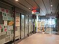 Shinjuku i-land Post office.jpg