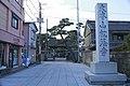 Shiunji sando.jpg