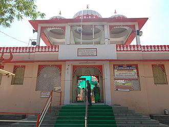Banswara - Shri Tripura Sundari Temple