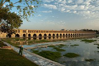 double-deck multi-arch bridge in Isfahan, Iran