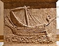 Sidon, Sarcophagus relief of a boat.jpg