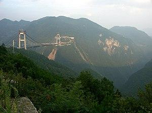 Enshi Tujia and Miao Autonomous Prefecture - The Sidu River Bridge in southern Badong County, the world's highest bridge