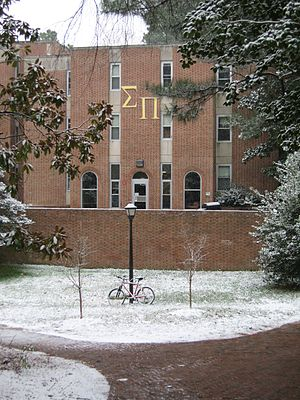 College of William & Mary fraternity and sorority system - The Sigma Pi fraternity's Unit, which now serves as a freshman dorm