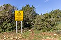 """Sign stating """"Danger - Do not touch any military debris it may explode and kill you"""" in Akamas Peninsula, Cyprus.jpg"""