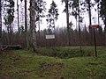Simuna meteorite crater - panoramio - Aulo Aasmaa (4).jpg