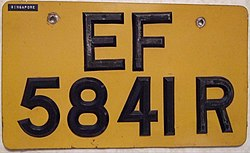 Singapore licence plate 1963 rear EF 5841R.jpg