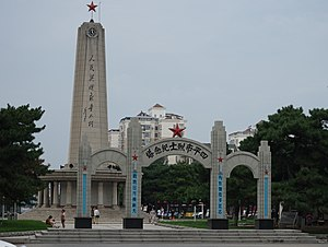 Siping, Jilin - Siping martyr cenotaph, in Siping City, Jilin province, China.