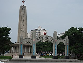 Siping, Jilin Prefecture-level city in Jilin, Peoples Republic of China